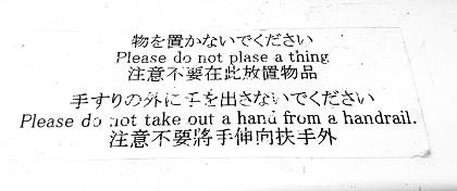 The Perils of DIY Translation   CETRA