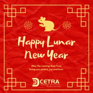 Happy Lunar New Year 2020