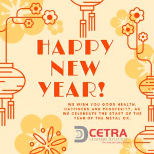 CETRA Happy New Year 2021